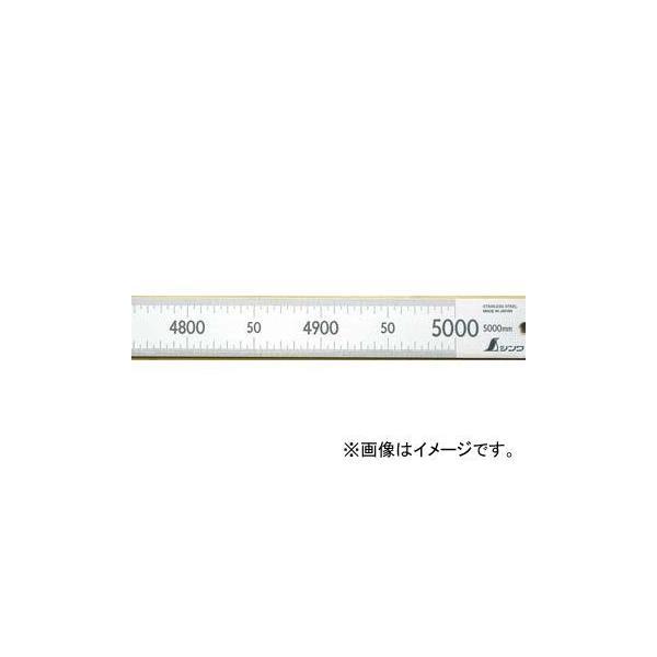 シンワ測定 直尺 ステン 6m 14109 JAN:4960910141094