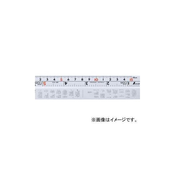 シンワ測定 直尺 シルバー 15cm 併用目盛 W左基点 cm表示赤数字入 13202 JAN:4960910132023