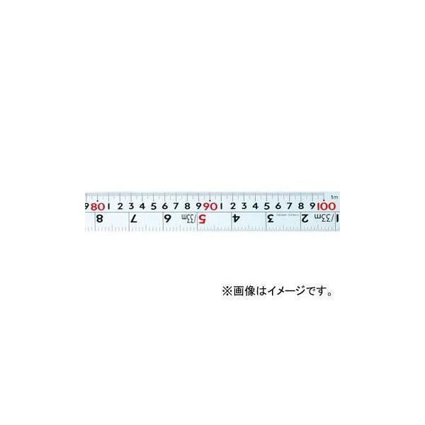 シンワ測定 直尺 シルバー 1m 併用目盛 W左基点 cm表示赤数字入 13205 JAN:4960910132054