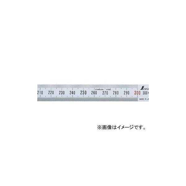 シンワ測定 細巾直尺 シルバー 2m 13293 JAN:4960910132931