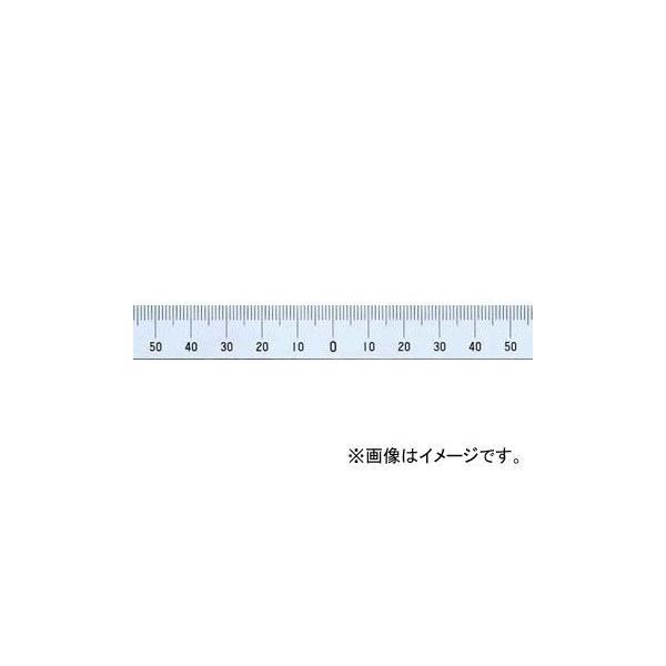 シンワ測定 マシンスケール 100mm 上段左右振分目盛 穴なし 14141