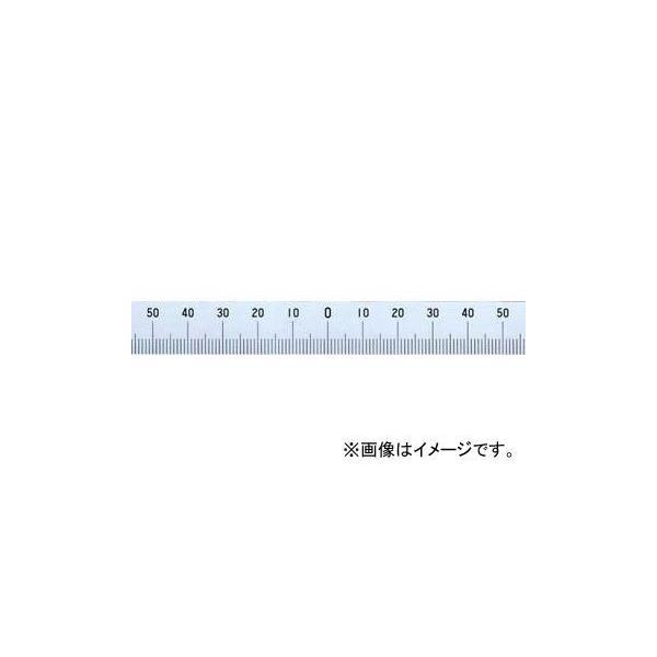 シンワ測定 マシンスケール 200mm 下段左右振分目盛 穴なし 14161