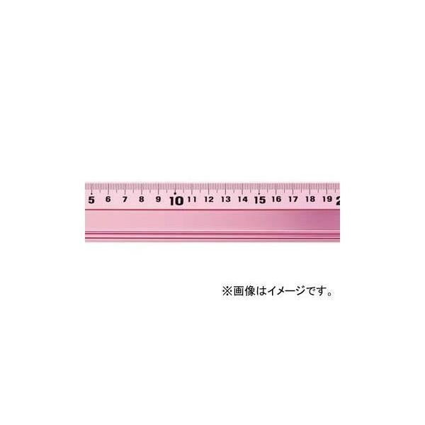 シンワ測定 アルミ直尺 アル助 30cm ペールピンク 65416 JAN:4960910654167