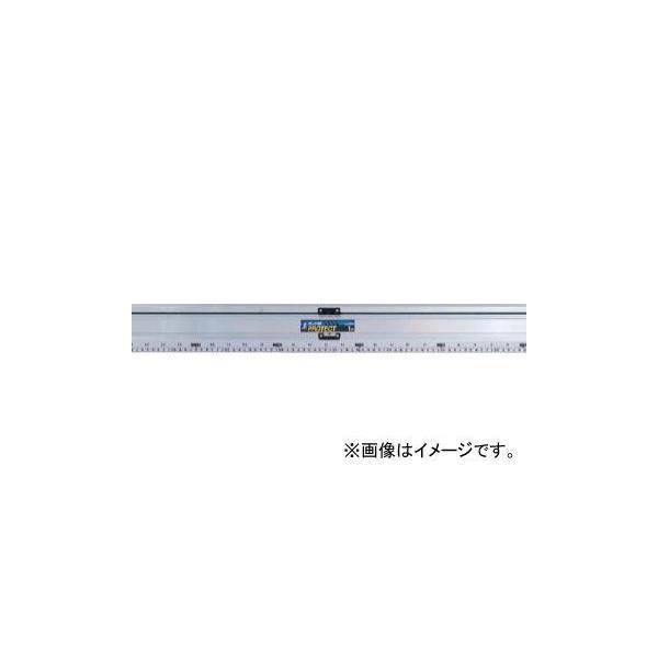 シンワ測定 アルミカッター定規 カット師PROTECT 1m 併用目盛 65066 JAN:4960910650664