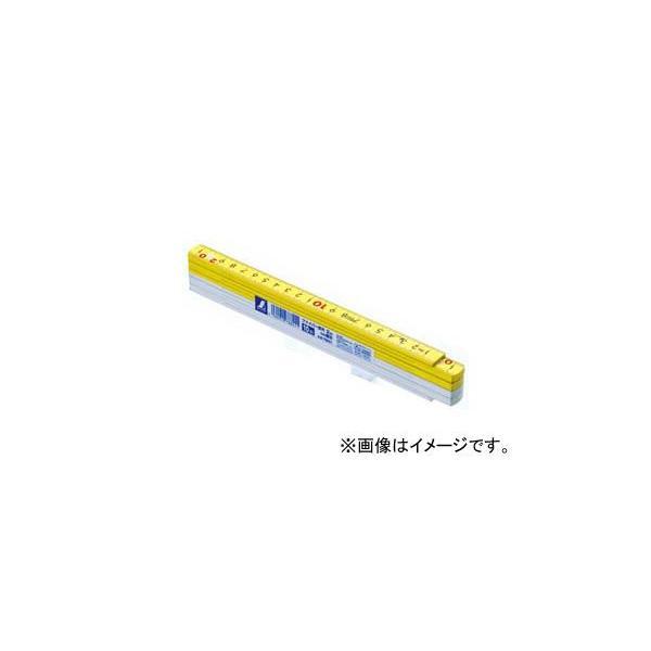 シンワ測定 ファイバー折尺 10折 2m cm表示 バラ 78841 JAN:4960910788411