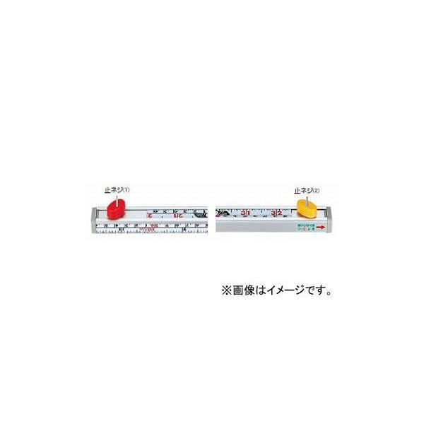 シンワ測定 止ネジ(1) 赤 のび助両方向式用 99755 JAN:4960910997554