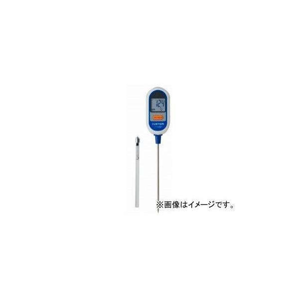 カスタム/CUSTOM 防水デジタル温度計 CT-500WP