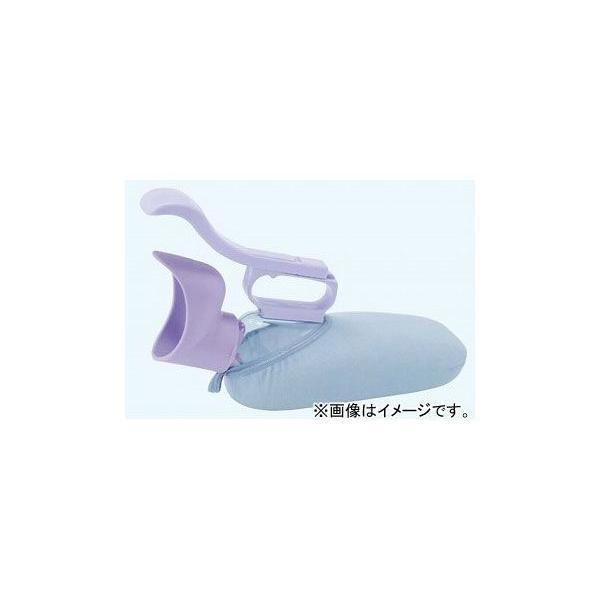 アロン化成 安寿 ユリフィット尿器 女性用自立 533-734 JAN:4970210510728