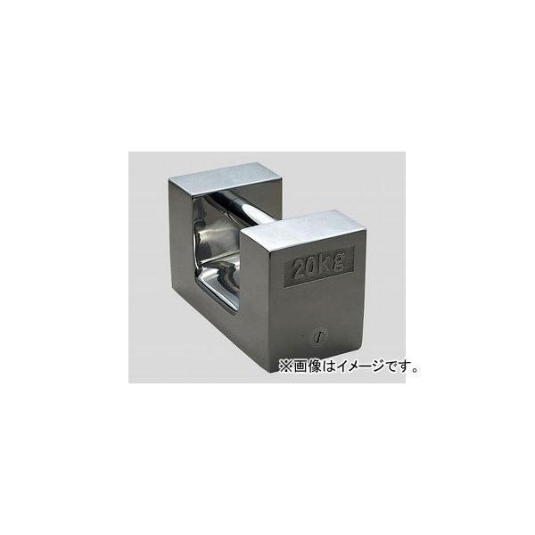 アズワン/AS ONE 枕型分銅 鋳造用非磁性ステンレス鋼製/20kg 品番:2-471-01