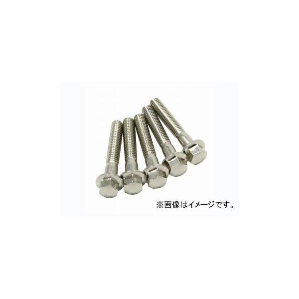 2輪 DRC M6 フランジボルト(15本パック) ステンレス M6×10 D58-35-210 JAN:4547836055102