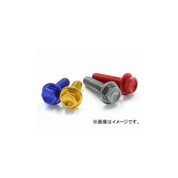2輪 DRC M6 アルミフランジボルト(4個パック) レッド 25mm D58-51-225 JAN:4547836064685