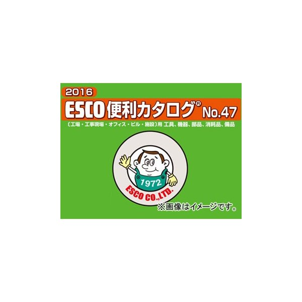 エスコ/ESCO 97mm 刃物研磨機 EA818MY-10