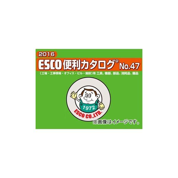 エスコ/ESCO 35mm×4.0m/660kg ベルト荷締機(エンドレス/赤) EA982B-21