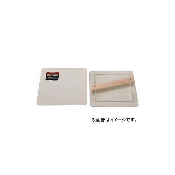 井上工具 プラスチック盛板 M(取手木製) 11001(7563248)