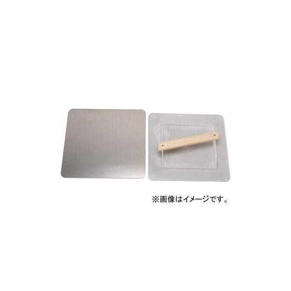井上工具 ステンレスパテ板 L 13021(7563647)