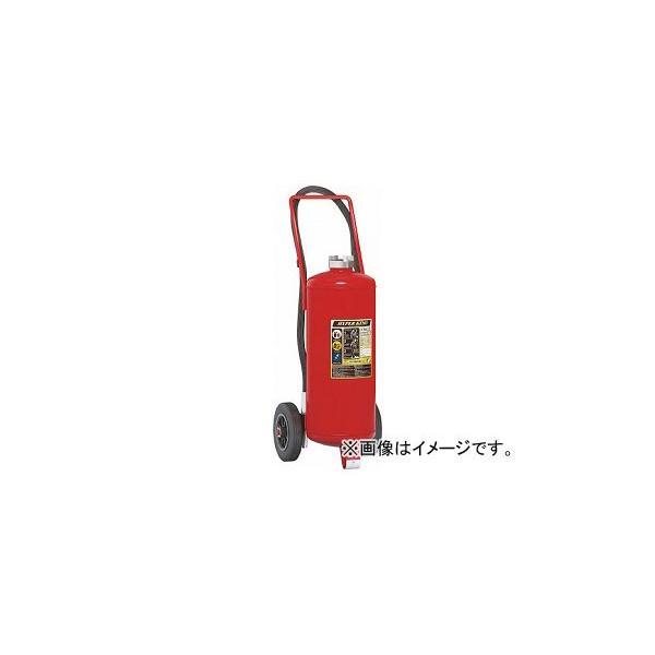 MORITA ABC粉末大型消火器 EFC50(7730489)