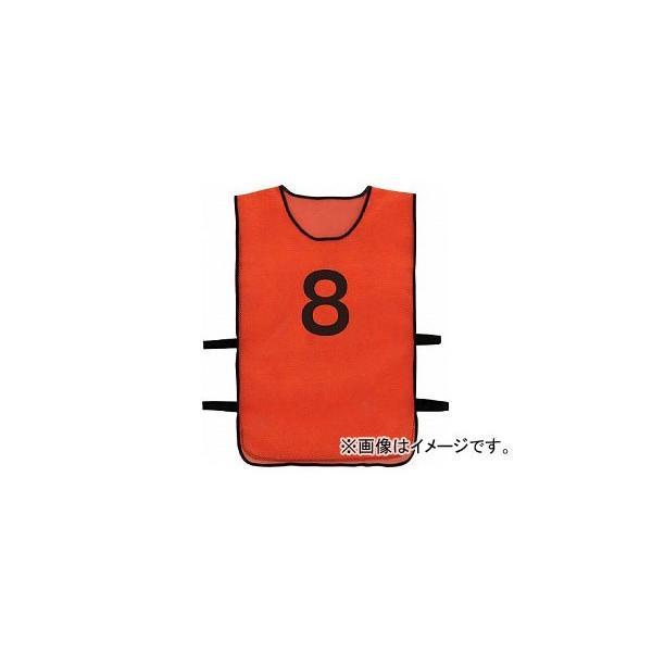 トラスコ中山 番号安全ベスト 「8」 オレンジ TBB-8(8195046)