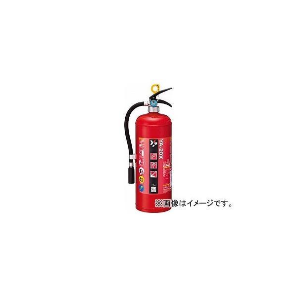 ヤマト ABC粉末消火器20型蓄圧式 YA-20X(8115442)
