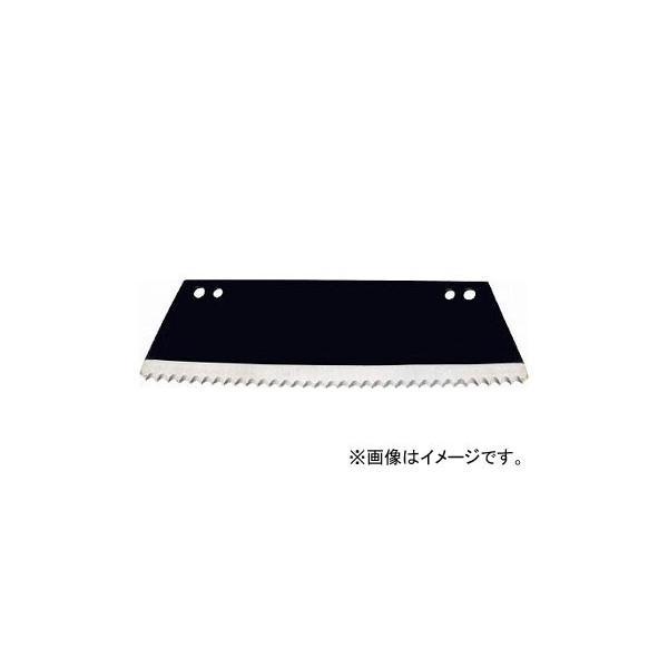 浅野木工所 立鎌替刃(波刃)195mm 8062(8190915)
