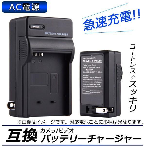 AP カメラ/ビデオ 互換 バッテリーチャージャー GoPro HERO5 AHDBT-501 急速充電 AP-UJ0046-GOPRO5