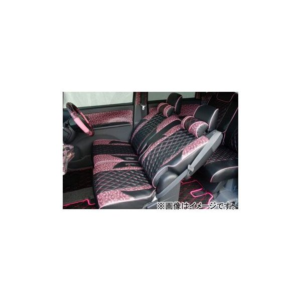バタフライシステム レース シートカバー CS-MD011-A ミツビシ eKスポーツ H82W 2006年09月〜