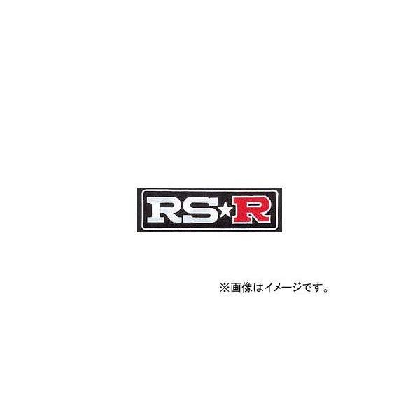 RS-R RS☆R ワッペン 白文字 M GD025