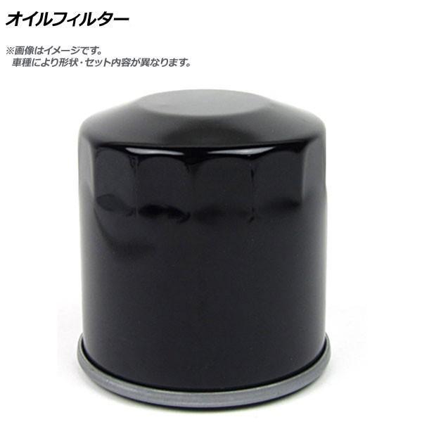 AP オイルフィルター APSOF9276 マツダ AZ-ワゴン DBA-MJ23S K6A カスタムスタイル含 660cc 2008年09月〜2012年10月