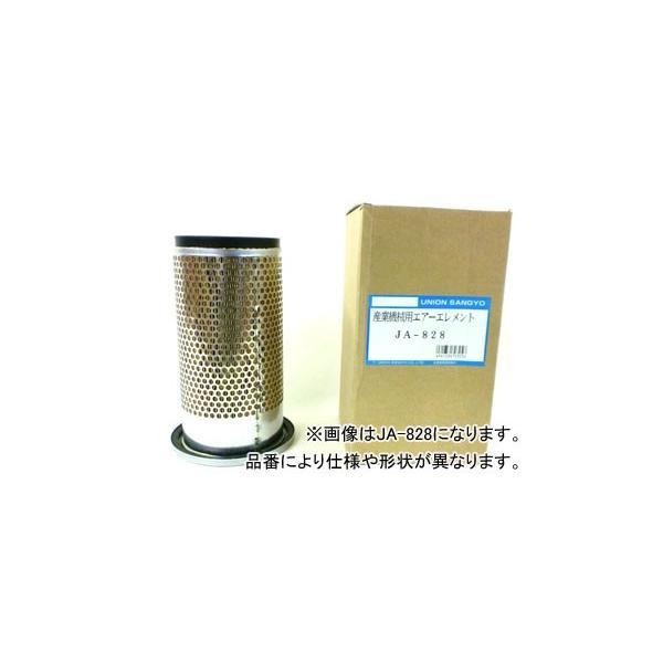 ユニオン産業 エアーエレメント エンジン側 JA-811A コンプレッサー PDS600 PDS600S-D PDS600S-301 PDSF290S