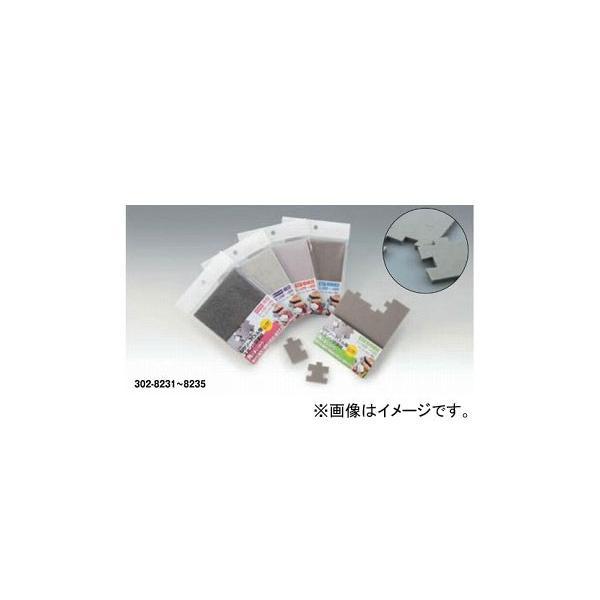 2輪 キジマ スポンジ研磨材 3M ジグソーパズル型(12ピース) ファイン 302-8232