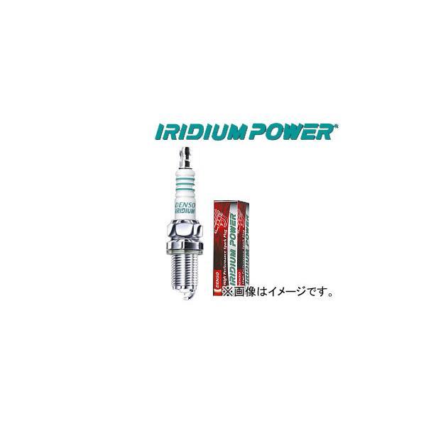 デンソー イリジウムパワー スパークプラグ IW16(V9110-5305) ホンダ 発電機