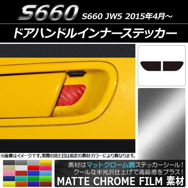 MRA Racingscheibe R incolore Tt 600 806ad