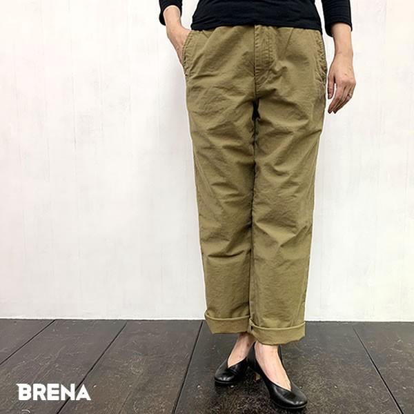 ブレナ BRENA COQ-PANTS コックパンツ (UNI-SEX) (全3色) apakabar-style