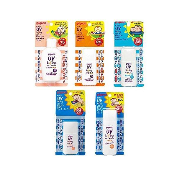 ピジョン UVベビーミルク ウォータープルーフ SPF50+ 50g|aparagiya|04