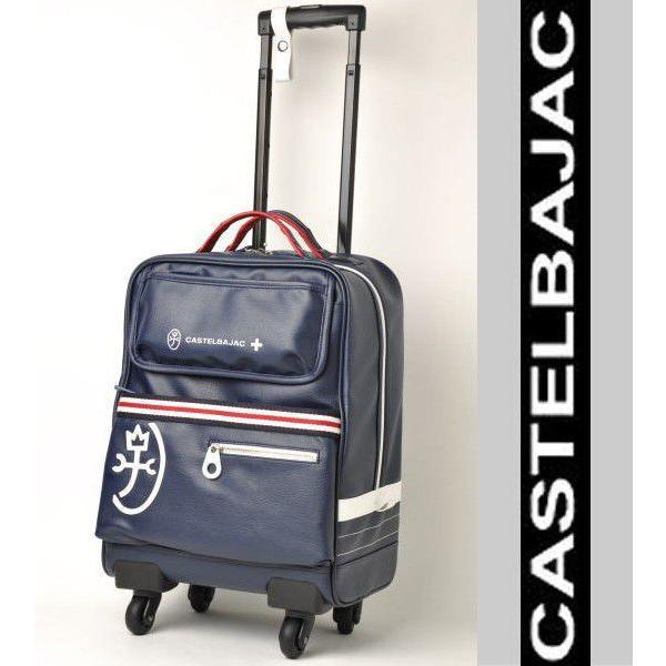 カステルバジャック(CASTELBAJAC)イケテイ パンセ キャリーバッグ