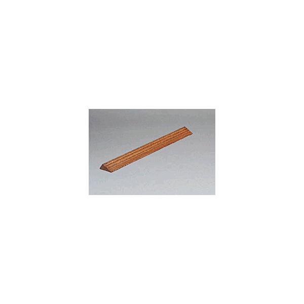 段差解消スロープ木目・定尺タイプ・対応段差19〜23mm用EWA112SH20