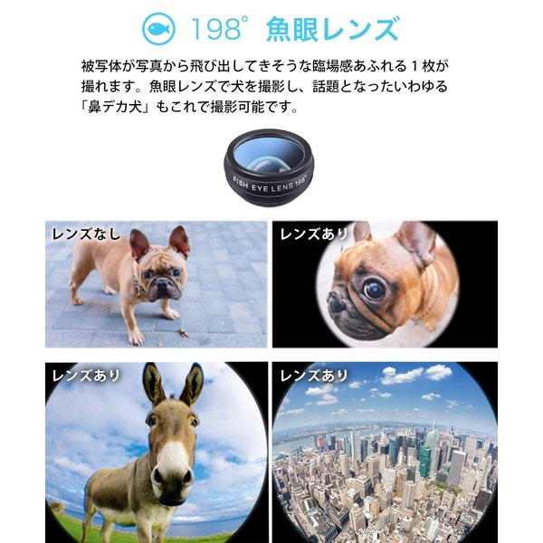 ActyGo 高品質HD12X望遠レンズ付きスマホレンズ4点セット 正規品  198°魚眼 12X望遠 0.63X広角 15Xマクロ iphone/Android多機種対応 メーカー1年保証|apluscamera|07