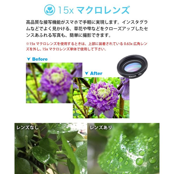 ActyGo 高品質HD12X望遠レンズ付きスマホレンズ4点セット 正規品  198°魚眼 12X望遠 0.63X広角 15Xマクロ iphone/Android多機種対応 メーカー1年保証|apluscamera|08