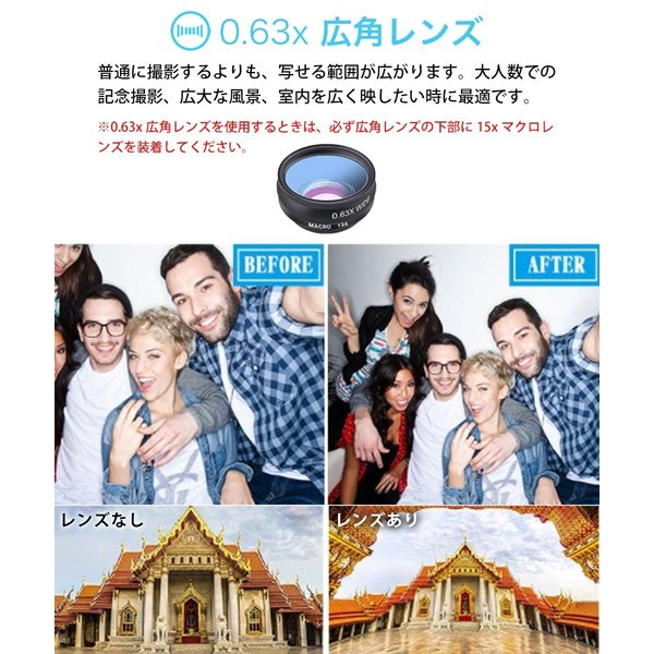 ActyGo 高品質HD12X望遠レンズ付きスマホレンズ4点セット 正規品  198°魚眼 12X望遠 0.63X広角 15Xマクロ iphone/Android多機種対応 メーカー1年保証|apluscamera|09