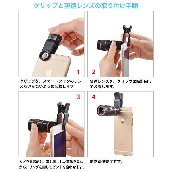 ActyGo 高品質HD12X望遠レンズ付きスマホレンズ4点セット 正規品  198°魚眼 12X望遠 0.63X広角 15Xマクロ iphone/Android多機種対応 メーカー1年保証|apluscamera|10