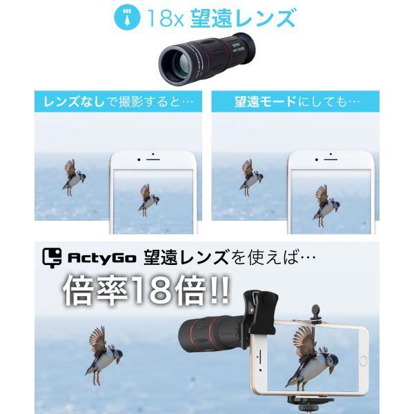 ActyGo 高品質HD18X望遠付きスマホレンズ4点セット Bluetooth リモコン ゴリラポッド付き 魚眼 広角 マクロ 98%のスマホ対応 メーカー1年保証 30日間返品保証|apluscamera|04