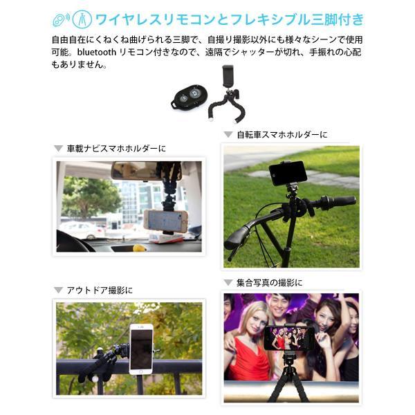 ActyGo 高品質HD18X望遠付きスマホレンズ4点セット Bluetooth リモコン ゴリラポッド付き 魚眼 広角 マクロ 98%のスマホ対応 メーカー1年保証 30日間返品保証|apluscamera|06