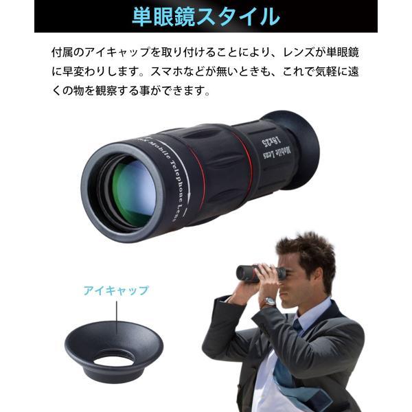 ActyGo 高品質HD18X望遠付きスマホレンズ4点セット Bluetooth リモコン ゴリラポッド付き 魚眼 広角 マクロ 98%のスマホ対応 メーカー1年保証 30日間返品保証|apluscamera|07
