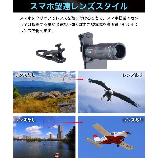 ActyGo 高品質HD18X望遠付きスマホレンズ4点セット Bluetooth リモコン ゴリラポッド付き 魚眼 広角 マクロ 98%のスマホ対応 メーカー1年保証 30日間返品保証|apluscamera|08