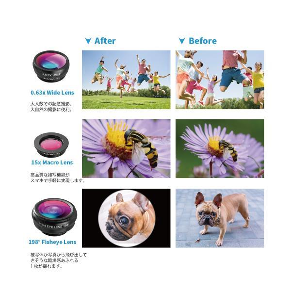 ActyGo 高品質HD18X望遠付きスマホレンズ4点セット Bluetooth リモコン ゴリラポッド付き 魚眼 広角 マクロ 98%のスマホ対応 メーカー1年保証 30日間返品保証|apluscamera|09