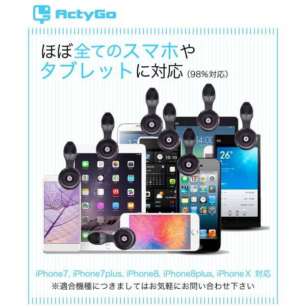 ActyGo 高品質HD18X望遠付きスマホレンズ4点セット Bluetooth リモコン ゴリラポッド付き 魚眼 広角 マクロ 98%のスマホ対応 メーカー1年保証 30日間返品保証|apluscamera|10