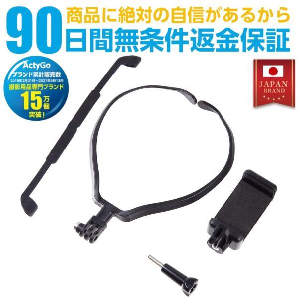  GoPro ゴープロ 用 アクセサリー ネックレス式マウント hero8 hero7 MAX スマ…