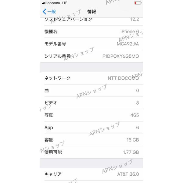 GPPLTE SIMロック解除アダプタdocomo、au、SoftBankのiPhone7/7 plus / 6s/ 6s plus / 6/ 6 plus Unlock SIMフリー【ヤマトDM便送料無料】|apnshop|03