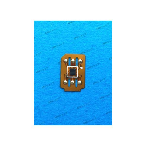 GPPLTE SIMロック解除アダプタdocomo、au、SoftBankのiPhone7/7 plus / 6s/ 6s plus / 6/ 6 plus Unlock SIMフリー【ヤマトDM便送料無料】|apnshop|04