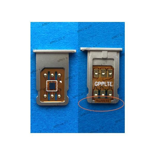 GPPLTE SIMロック解除アダプタdocomo、au、SoftBankのiPhone7/7 plus / 6s/ 6s plus / 6/ 6 plus Unlock SIMフリー【ヤマトDM便送料無料】|apnshop|05