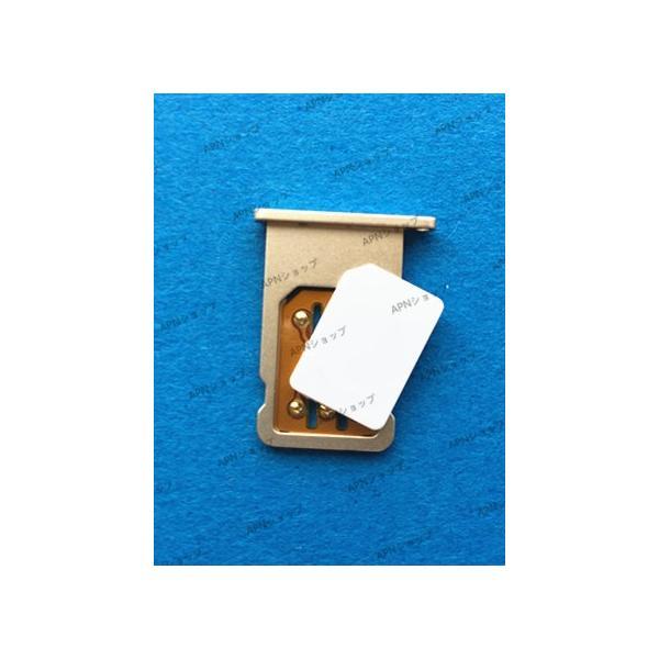 GPPLTE SIMロック解除アダプタdocomo、au、SoftBankのiPhone7/7 plus / 6s/ 6s plus / 6/ 6 plus Unlock SIMフリー【ヤマトDM便送料無料】|apnshop|06